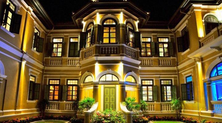 BAAN CHINPRACHA phuket