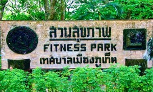 khao rang hill in phuket town 6