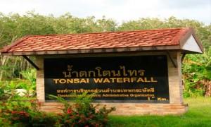 ton sai - Phuket Waterfalls