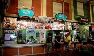 patong fresh market  Banzaan Fresh Market