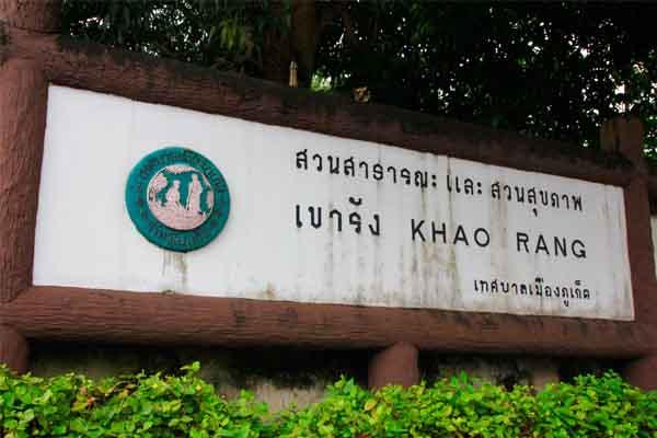 khao rang hill phuket town x